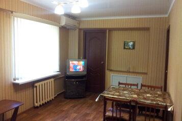 2-комн. квартира, 40 кв.м. на 4 человека, улица Савушкина, 12, Ленинский район, Астрахань - Фотография 1