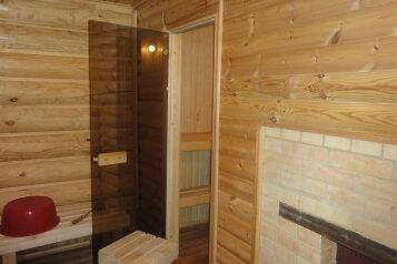 Дом, 180 кв.м. на 10 человек, 3 спальни, Медовая, Красноярск - Фотография 3
