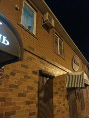 Мини-отель , улица Бабушкина, 224 на 4 номера - Фотография 2