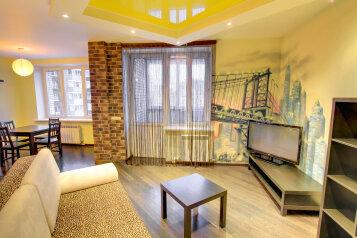 1-комн. квартира, 46 кв.м. на 4 человека, улица Шмидта, Щелково - Фотография 4