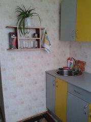 2-комн. квартира, 50 кв.м. на 5 человек, улица 5 Августа, 20, Западный округ, Белгород - Фотография 4