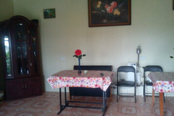 Гостевой дом, тенистая, 3Е на 4 номера - Фотография 4