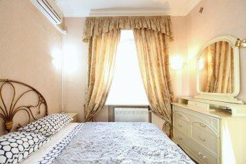 2-комн. квартира, 53 кв.м. на 4 человека, Большая Дорогомиловская улица, Москва - Фотография 4