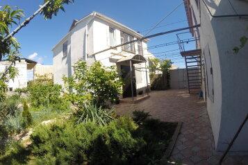 Гостевой дом, Фиолент,  Царское Село на 7 номеров - Фотография 1