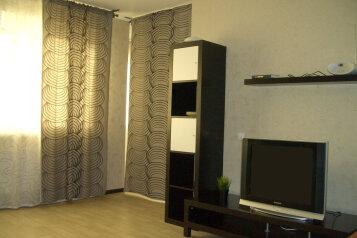 2-комн. квартира, 50 кв.м. на 4 человека, улица Крахмалёва, 49, Брянск - Фотография 2