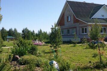 Дом, 245 кв.м. на 16 человек, 4 спальни, Попровское, Сосновая, 1, Вологда - Фотография 1