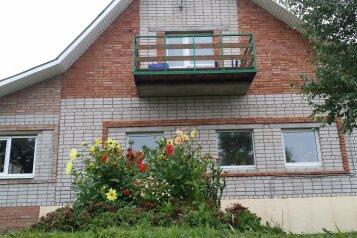 Дом, 245 кв.м. на 16 человек, 4 спальни, Попровское, Сосновая, 1, Вологда - Фотография 2