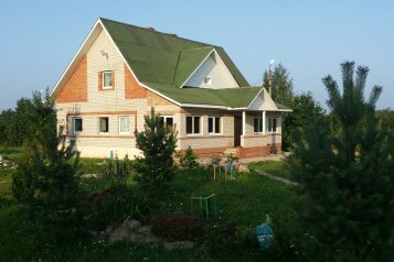 Дом, 245 кв.м. на 16 человек, 4 спальни, Попровское, Сосновая, 1, Вологда - Фотография 3