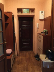 1-комн. квартира, 38 кв.м. на 3 человека, Шипиловская улица, Москва - Фотография 3