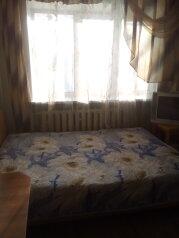 1-комн. квартира, 36 кв.м. на 5 человек, Комсомольская улица, Киров - Фотография 2