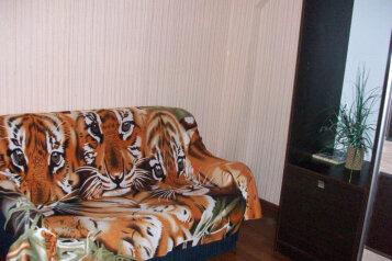 1-комн. квартира, 40 кв.м. на 4 человека, улица Выучейского, 59, Архангельск - Фотография 1