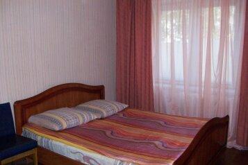 1-комн. квартира, 40 кв.м. на 4 человека, улица Выучейского, Архангельск - Фотография 2