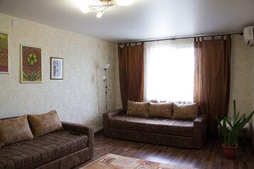Гестхаус, 40 кв.м. на 4 человека, 1 спальня, Интернациональная улица, 1, Волгоград - Фотография 1