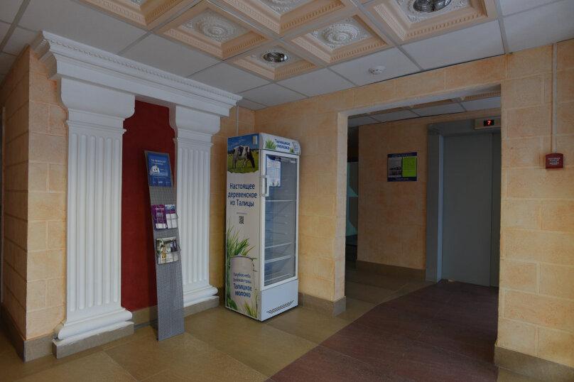 1-комн. квартира, 52 кв.м. на 5 человек, улица Шейнкмана, 90, Екатеринбург - Фотография 35