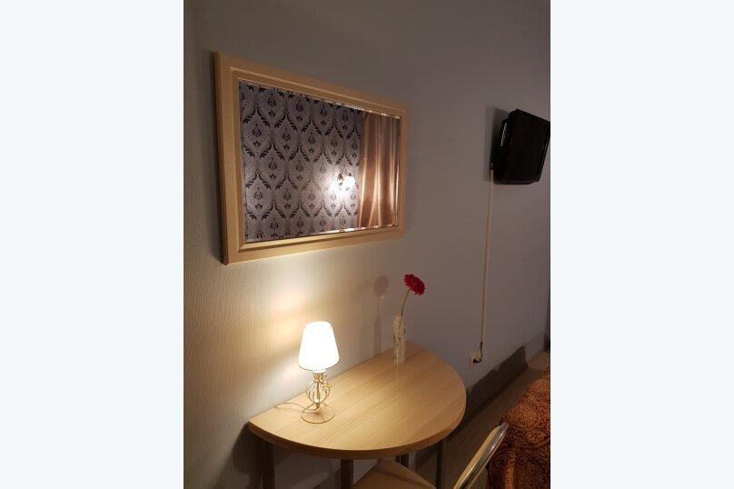 """Мини-отель """"Le Classique"""", Басков переулок, 35 на 9 номеров - Фотография 41"""