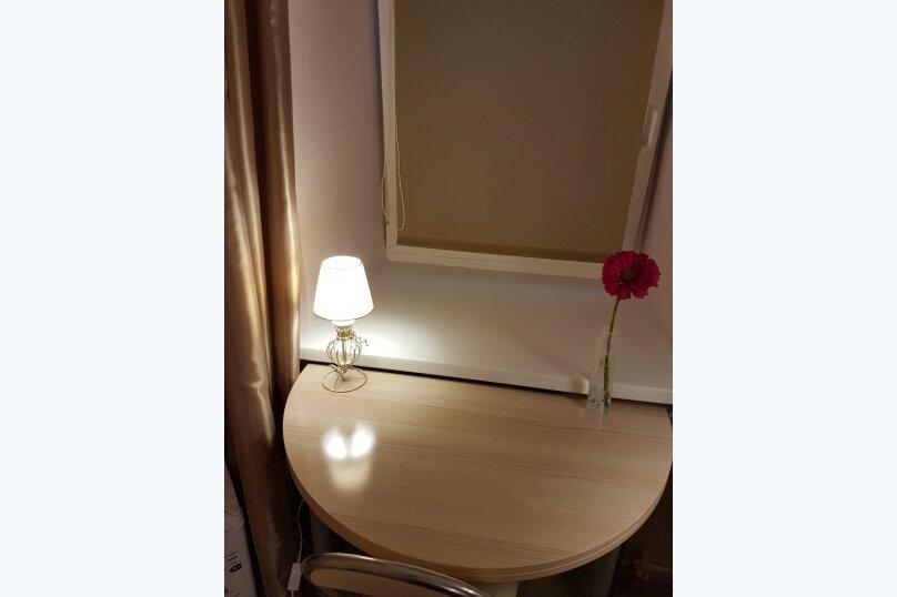 """Мини-отель """"Le Classique"""", Басков переулок, 35 на 9 номеров - Фотография 37"""