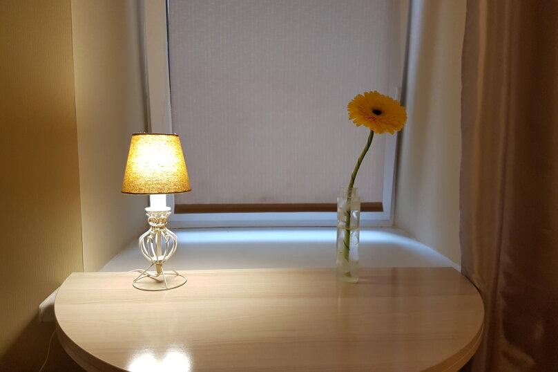 """Мини-отель """"Le Classique"""", Басков переулок, 35 на 9 номеров - Фотография 32"""