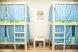 Кровать в мужском номере на 10 человек, Бауманская улица, 56/17, Москва - Фотография 4