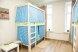 Кровать в мужском номере на 10 человек:  Койко-место, 1-местный - Фотография 49