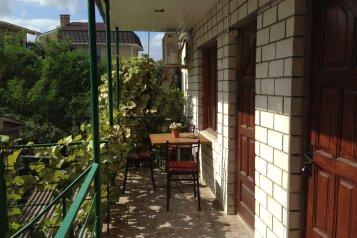 Гостевой дом, Десантников на 14 номеров - Фотография 4