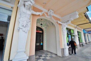 Мини отель, набережная Ленина, 21 на 9 номеров - Фотография 1