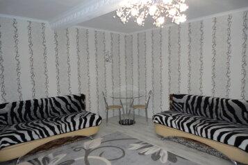 Дом на 6 человек, 2 спальни, Карла Маркса, Алушта - Фотография 3