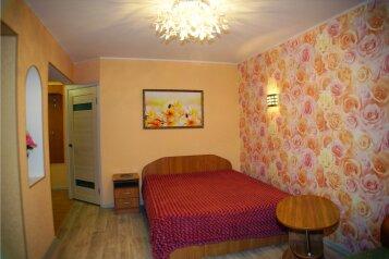 1-комн. квартира, 30 кв.м. на 4 человека, Красноармейская улица, 39, Астрахань - Фотография 2