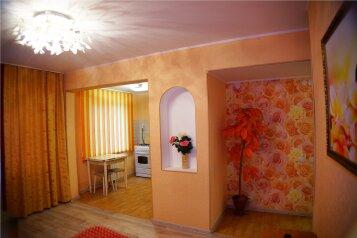 1-комн. квартира, 30 кв.м. на 4 человека, Красноармейская улица, 39, Астрахань - Фотография 4