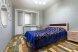 3-комн. квартира, 82 кв.м. на 5 человек, Плехановская улица, 22, Воронеж - Фотография 6