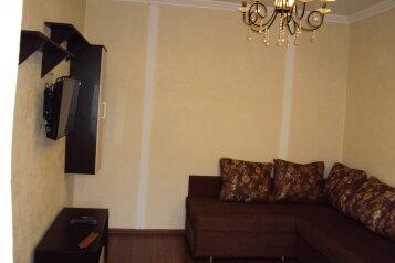 2 комнатная квартира, в частном доме на земле, до 4 человек., 48 кв.м. на 4 человека, 1 спальня, Гражданская улица, Евпатория - Фотография 1