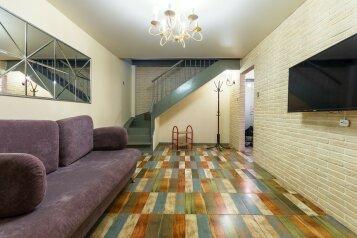 3-комн. квартира, 82 кв.м. на 5 человек, Плехановская улица, 22, Воронеж - Фотография 1