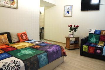 2-комн. квартира, 40 кв.м. на 4 человека, Невский проспект, 3, Центральный район, Санкт-Петербург - Фотография 1