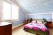 Этаж под ключ для 5-7 человек с балконом (Три спальни и кухня), улица Моряков на 3 номера - Фотография 8