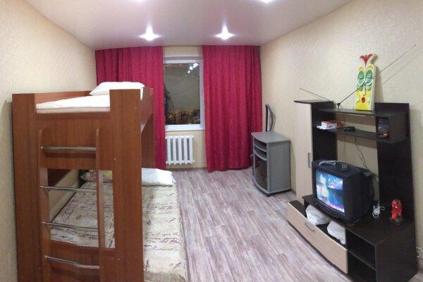 1-комн. квартира, 29 кв.м. на 5 человек