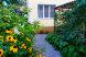 Гостевой дом, улица Генерала Бирюзова на 8 номеров - Фотография 5