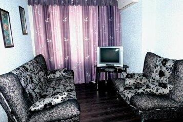 1-комн. квартира, 35 кв.м. на 4 человека, Боевая улица, 40, Астрахань - Фотография 3