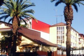 Гостиница, улица Ленина на 15 номеров - Фотография 1