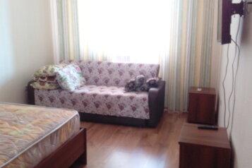 1-комн. квартира, 41 кв.м. на 5 человек, Новороссийская улица, Анапа - Фотография 1