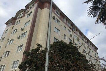 3-комн. квартира, 55 кв.м. на 6 человек, улица Ленина, Адлер - Фотография 1