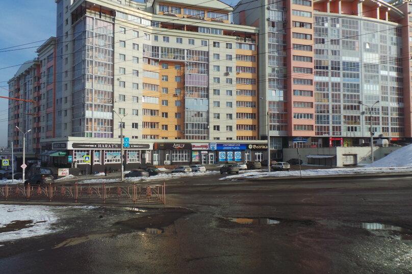 1-комн. квартира, 42 кв.м. на 2 человека, Университетский, 1б, Иркутск - Фотография 1