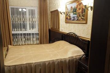 Бунгало, 60 кв.м. на 6 человек, 1 спальня, улица Островского, Геленджик - Фотография 3