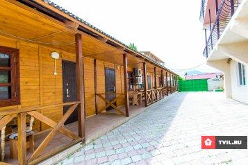 Гостевой дом, улица Академика Сахарова, 4 на 9 номеров - Фотография 1