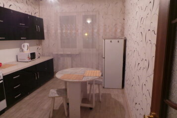 1-комн. квартира, 42 кв.м. на 2 человека, Университетский, 1б, Иркутск - Фотография 2