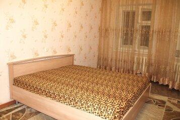 1-комн. квартира, 40 кв.м. на 3 человека, Интернациональная улица, Нижневартовск - Фотография 1