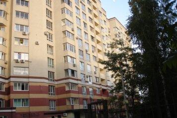 1-комн. квартира, 55 кв.м. на 5 человек, проспект Революции, 9а, Центральный район, Воронеж - Фотография 1