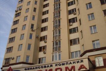 1-комн. квартира, 55 кв.м. на 6 человек, проспект Революции, 9-а, Центральный район, Воронеж - Фотография 1
