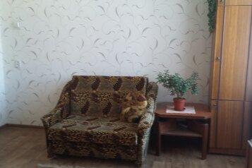 2-комн. квартира, 60 кв.м. на 5 человек, улица Дёмышева, 4, Евпатория - Фотография 2