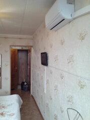 1-комн. квартира, 20 кв.м. на 4 человека, улица Ленина, Железноводск - Фотография 3