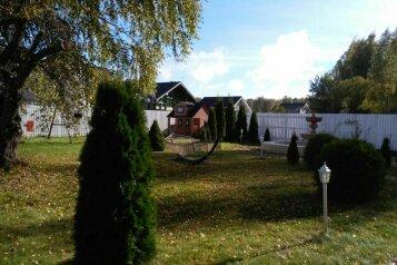 Вилла, 230 кв.м. на 8 человек, 4 спальни, коттеджный поселок Онтарио, Кубинка - Фотография 4
