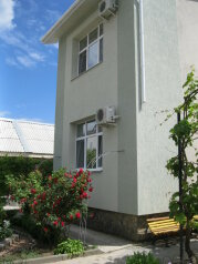 Благоустроенный дом на 8 человек, 3 спальни, Вишневая, Заозерное - Фотография 1